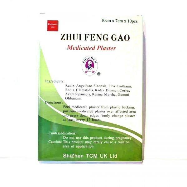 Zhui Feng Gao