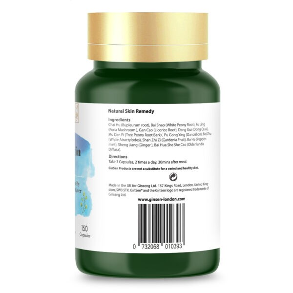 Natural Skin Remedy