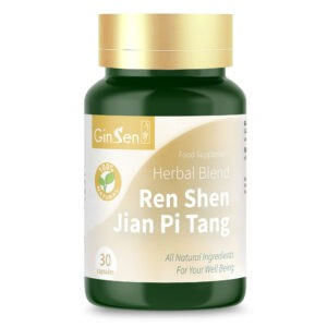 Ren Shen Jian Pi Tang