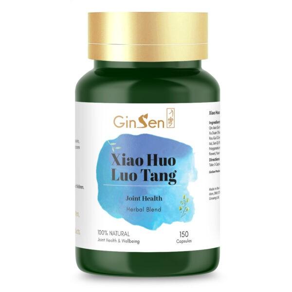 Xiao Huo Luo Tang
